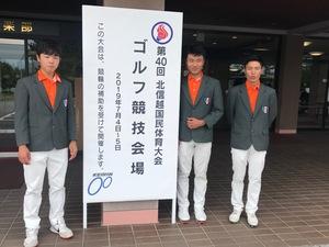 選手写真2019片山津.jpg
